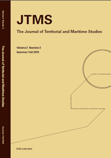 The Journal of Territorial and Maritime Studies vol 2-2