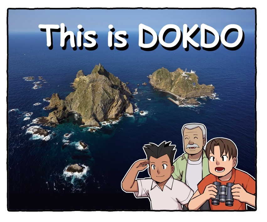Episode 5 - Dokdo, Beautiful Island of Korea